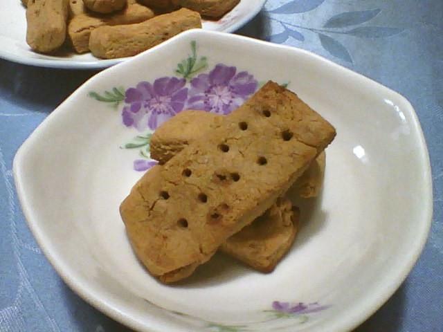 米粉の黒糖きな粉クッキー