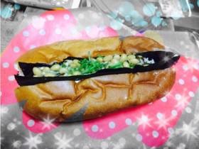 庄内 塩納豆サンド