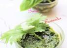 バジルやミントや香菜+オリーブ油ペースト