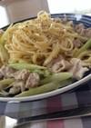 アスパラと豚の味噌クリームパスタ