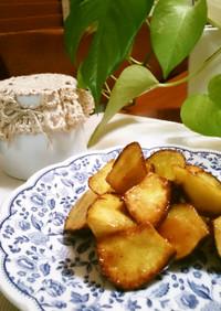 塩レモンで☆さつま芋のキャラメリゼ
