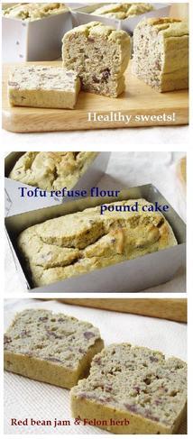 おから☆ヨモギ小豆ケーキ