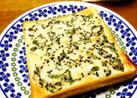 大葉と胡麻のチーズトースト