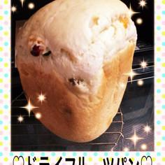 ♡ドライフルーツパン♡