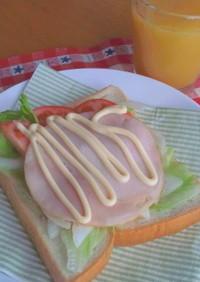 フレッシュサラダのハムサンド