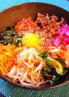 絶品☆野菜たっぷりビビンバ