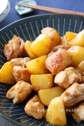 簡単!鶏もも肉とじゃがいもの照り焼き
