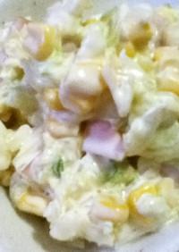 キャベツとコーンとハムのマヨネーズサラダ