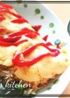 炊飯器で★トマトライスのツナオムライス