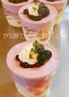 ブルーベリームースとゼリーの2層デザート