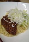 ジャージャー麺(基本の肉味噌応用レシピ)