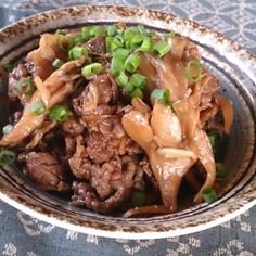 簡単柔らか★牛肉と舞茸のしぐれ煮