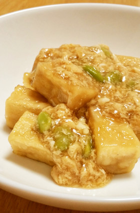 もっちり☆高野豆腐の卵あんかけ ...