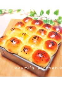 動画付♡さつまいもちぎりパン♡さつま餡入