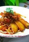 簡単パスタ茄子と薄切り牛肉のボロネーゼ
