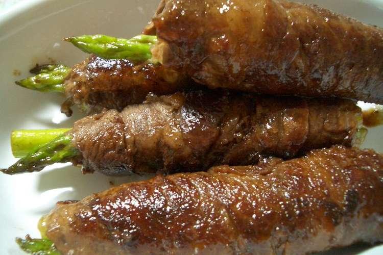 巻き 牛肉 アスパラ