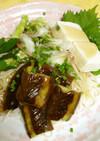 野菜たっぷり☆あんかけ素麺☆