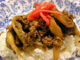 赤味噌挽肉ナス丼