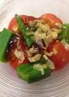 トマトとオクラの涼しげサラダ