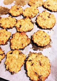 太らないクッキー⑤アップル&クランベリー