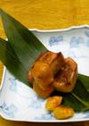 介護食 豚のゆず味噌焼き