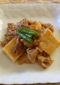 豚コマと高野豆腐の炒め煮