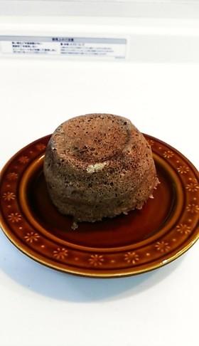 糖質制限 ※3分※おから蒸しパン《極限》