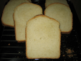 HB「ハルユタカハニーヨーグルト」食パン