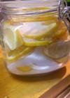 ★塩レモンの作り方☆彡