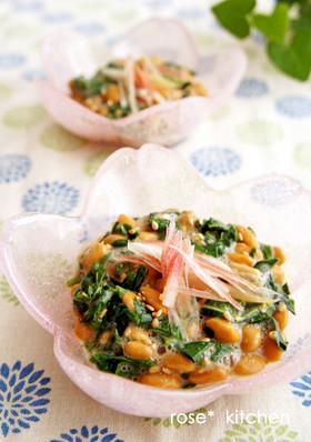 梅風味✿モロヘイヤ納豆