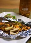 鮭のホイル焼き☆ごま味噌風味