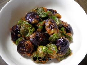 ひしの南蛮の油味噌 by 笹たぬ木...