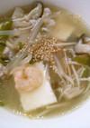 海老 豆腐 もやし ナンプラーで スープ