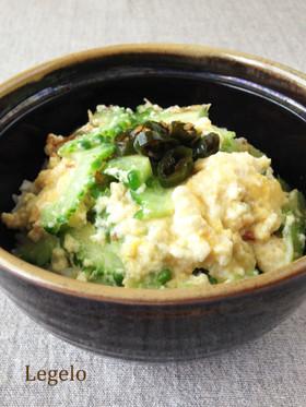 5分で完成ヘルシー♪くずし豆腐とゴーヤ丼
