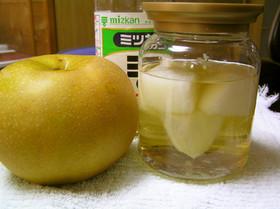 梨で酢!で…ダイエット?