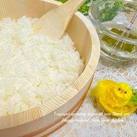 ❀レンジで☆塩分控えめのすし酢❀《酢飯》