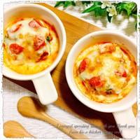 ❀ピリッと☆豆腐とツナのチーズ焼き❀