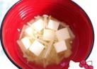 えのき茸と豆腐の味噌汁〜(o˘◡˘o)♡