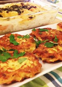 ズッキーニとチーズのおつまみケーキ