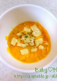 離乳食/かぼちゃグラタン