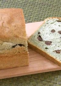 よもぎと小豆の食パン