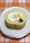 失敗しない!米粉のフルーツロールケーキ♡