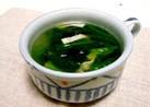 ほうれん草の中華スープ