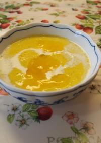 オレンジとかぼちゃの冷製スープジュレ添え
