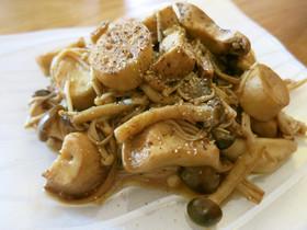 キノコのマヌカバルサミコソテー