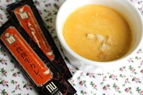仁丹の食養生カレーを使った冷製スープ