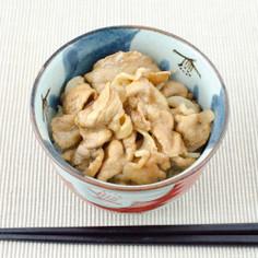 山田町の豚丼のたれでつくった「豚丼」