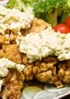 美味❤カレーチキン南蛮☆アボタルソース