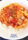 トマト缶で、スピード洋風☆親子丼♡ランチ