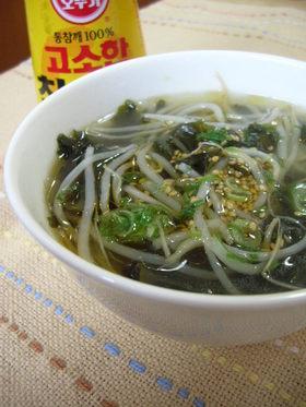 もやしが主役♪韓国風もやしスープ